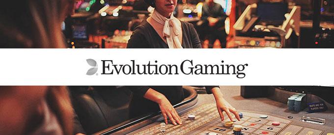 ライブカジノゲームの進化とインターネット